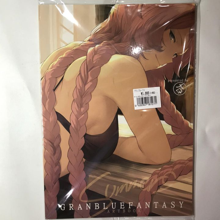 Doujinshi Granblue Fantasy Summers Fanbook