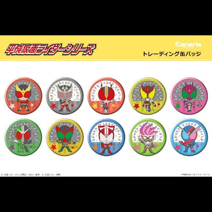 Heisei Kamen Rider Series Trading Can Badge [SET OF 10]
