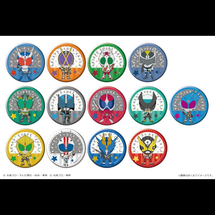 Heisei Kamen Rider Series Trading Can Badge Vol. 3 [SET OF 13]