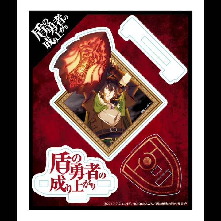 The Rising of the Shield Hero Art Acrylic Stand Naofumi Ver.
