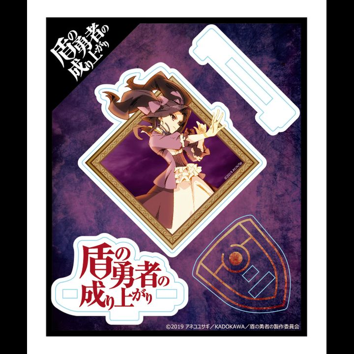 The Rising of the Shield Hero Art Acrylic Stand Melty Ver.