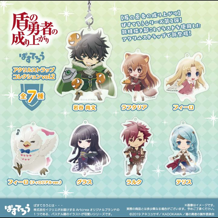 The Rising of the Shield Hero Pastel Style Acrylic Strap Collection Vol. 2 [SET OF 7]