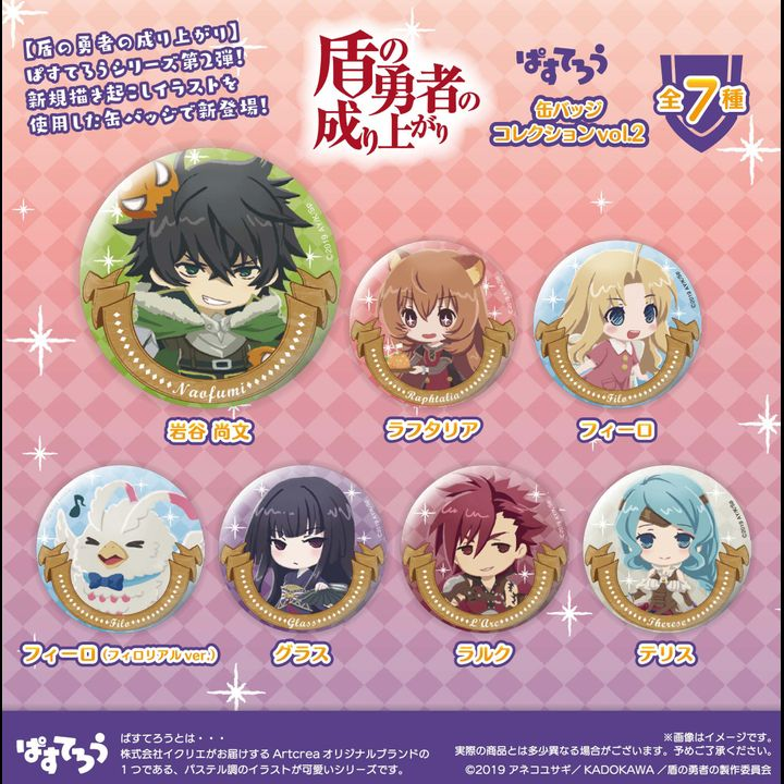 The Rising of the Shield Hero Pastel Style Can Badge Collection Vol. 2 [SET OF 7]