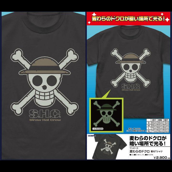 One Piece Straw Hat Skull Luminous T-shirt Sumi (S/M/L/XL Size)