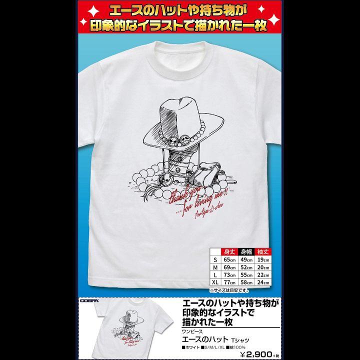One Piece Ace Hat T-shirt White (S/M/L/XL Size)