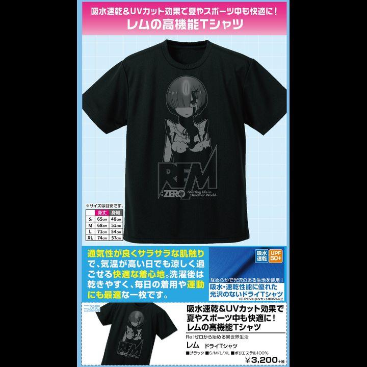 Re:Zero kara Hajimeru Isekai Seikatsu Rem Dry T-shirt Black (S/M/L/XL Size)