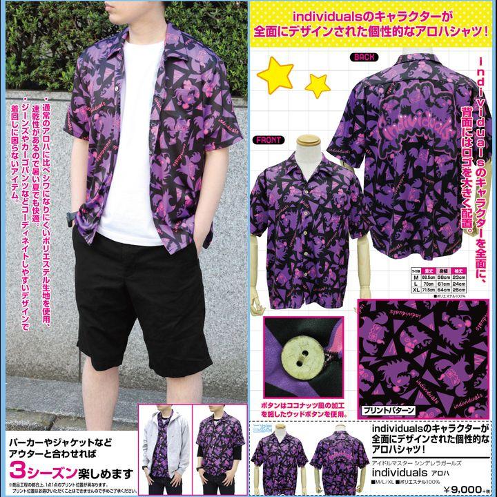 The Idolmaster Cinderella Girls individuals Aloha Shirt (M/L/XL Size)