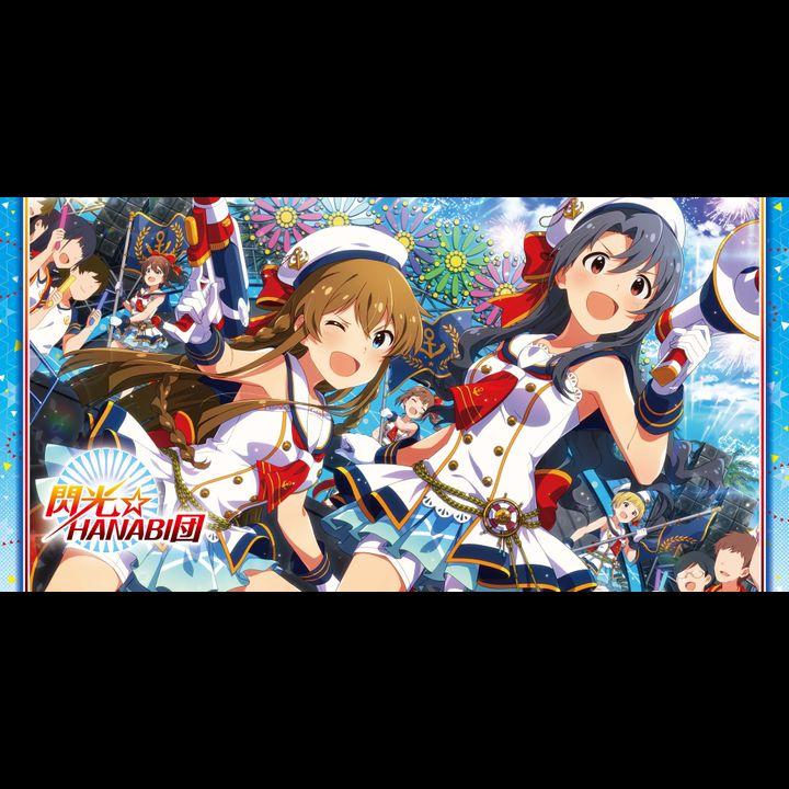 The Idolmaster Million Live! Visual Bath Towel Senkou HANABI Dan (60x120cm)