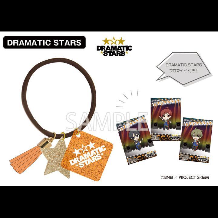 The Idolmaster SideM Rubber Bracelet Eformed Bromide Set DRAMATIC STARS