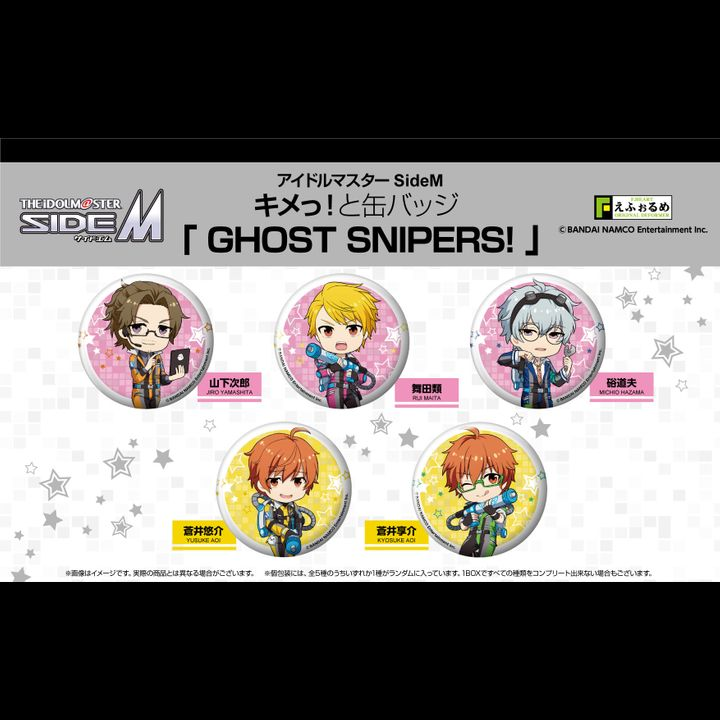 Eformed The Idolmaster SideM Kimetto! Can Badge GHOST SNIPERS! [SET OF 5]