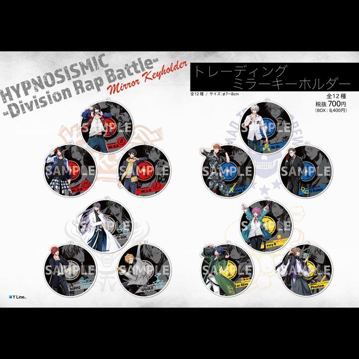 Hypnosismic -Division Rap Battle- Trading Mirror Key Chain [SET OF 12]