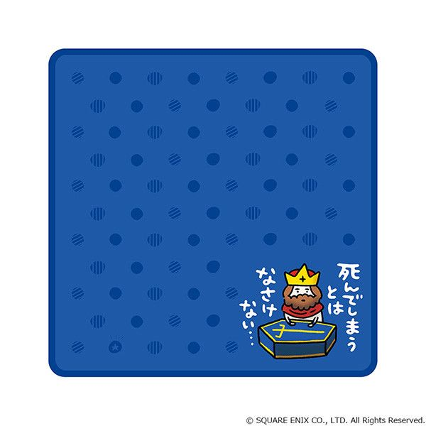 Hoshi no Dragon Quest Mini Towel It can not be said that you will die... (20cm)