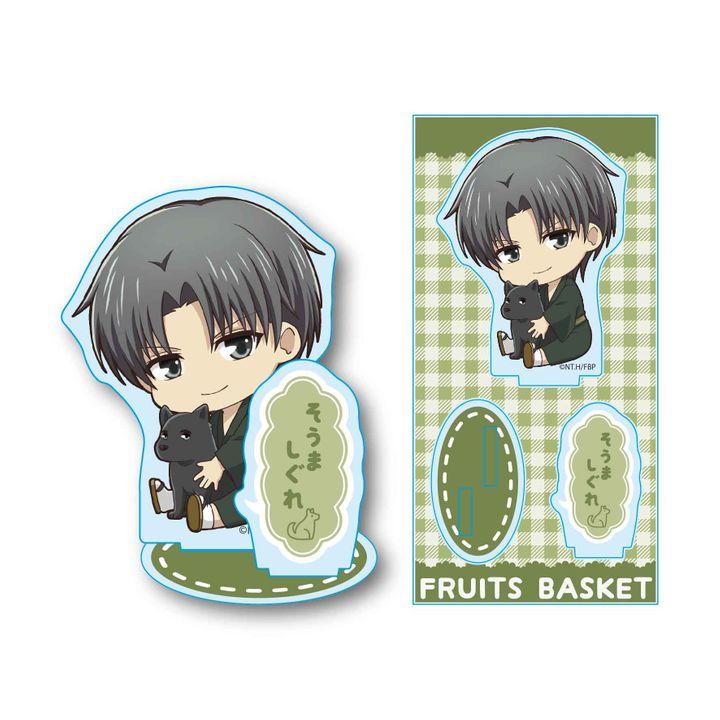 Fruits Basket GyuGyutto Acrylic Figur Soma Shigure