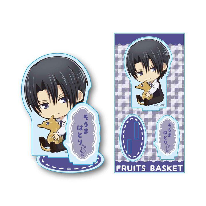 Fruits Basket GyuGyutto Acrylic Figur Soma Hatori