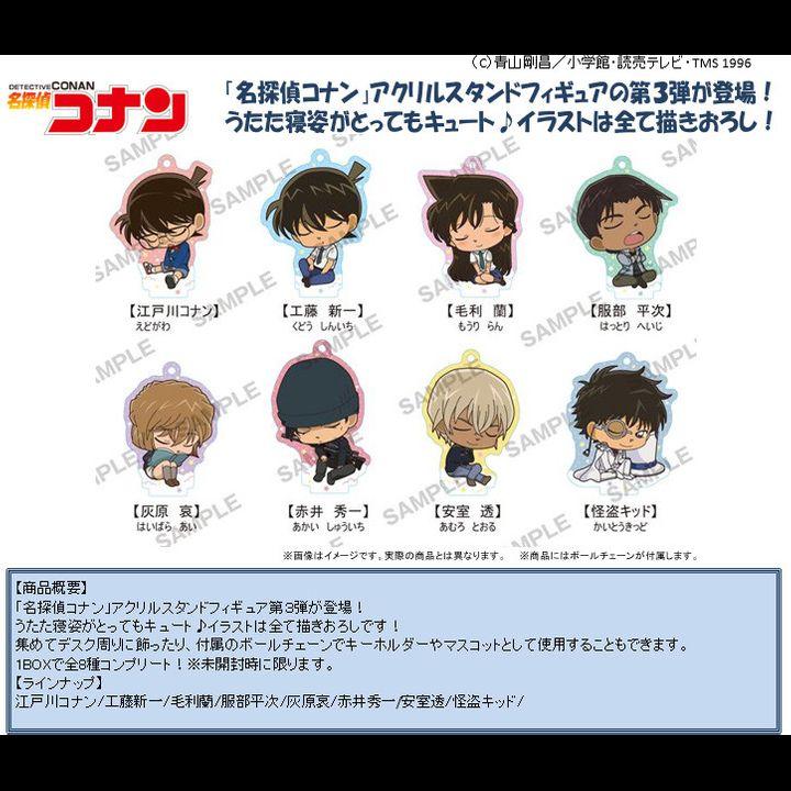 Detective Conan Acrylic Stand Figur Vol. 3 [SET OF 8]
