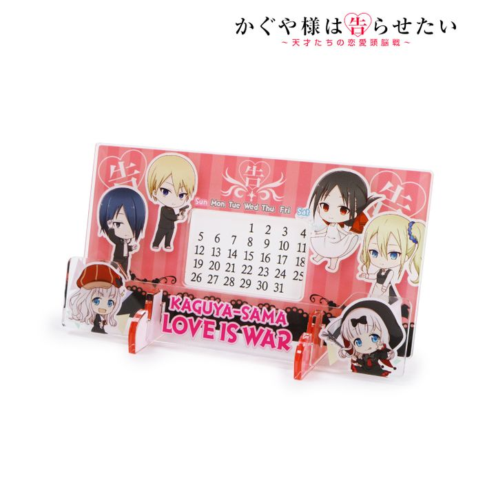 Kaguya-sama: Love is War Chibi Character Acrylic Calendar