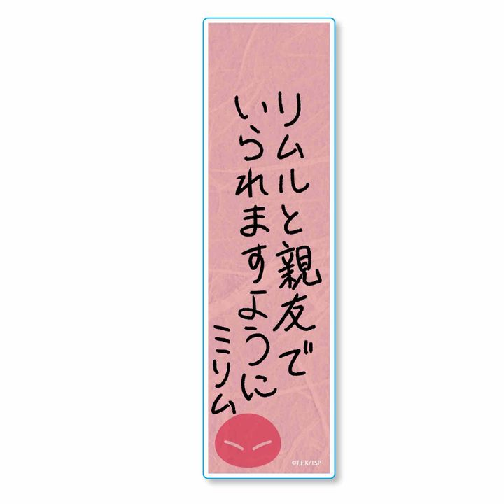 That Time I Got Reincarnated as a Slime Tanzaku Acrylic Badge Millim