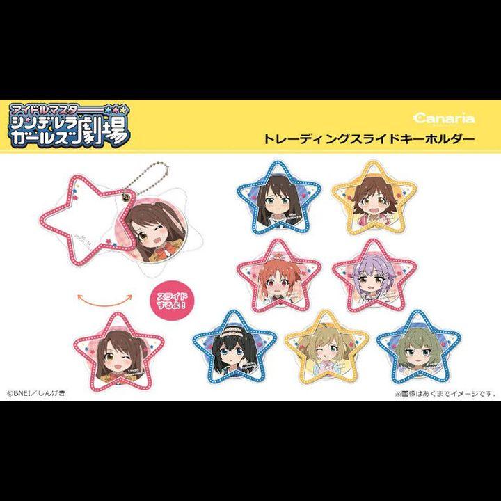 The Idolmaster Cinderella Girls Theater Trading Slide Key Chain [SET OF 8]