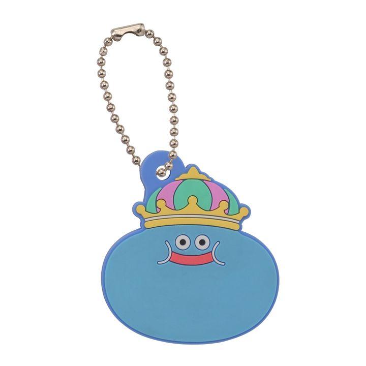 Dragon Quest Smile Slime Key Cover King Slime
