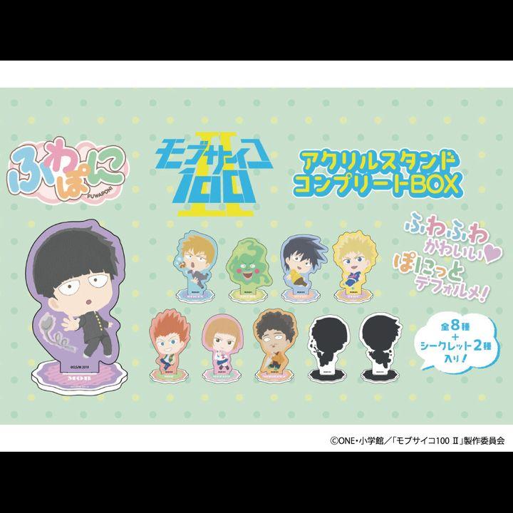 Mob Psycho 100 II Fuwaponi Series Acrylic Stand Complete BOX [SET OF 10]