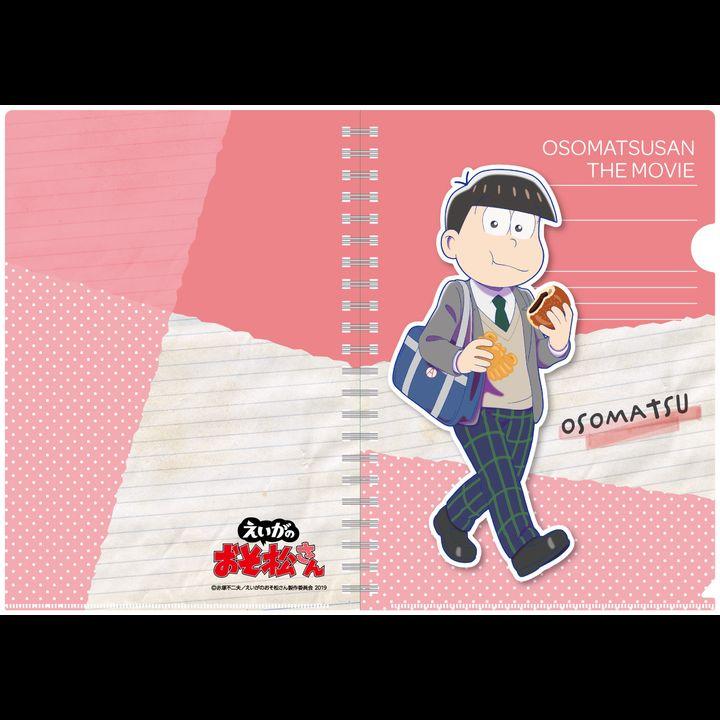 Osomatsu-san The Movie Original Illustration A4 Clear File Osomatsu