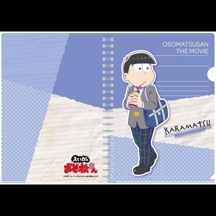 Osomatsu-san The Movie Original Illustration A4 Clear File Karamatsu