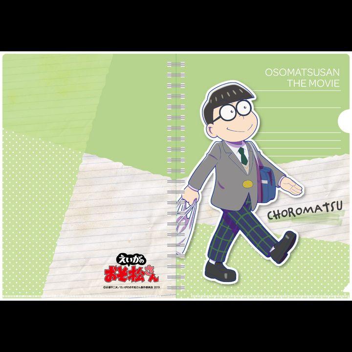 Osomatsu-san The Movie Original Illustration A4 Clear File Choromatsu