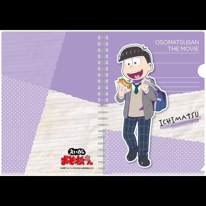 Osomatsu-san The Movie Original Illustration A4 Clear File Ichimatsu