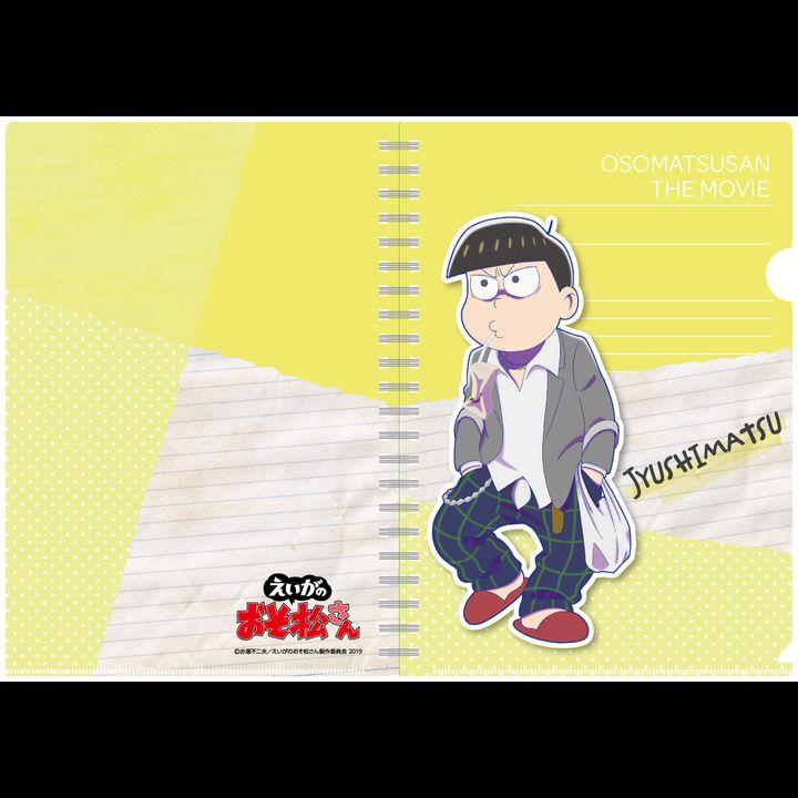Osomatsu-san The Movie Original Illustration A4 Clear File Jushimatsu