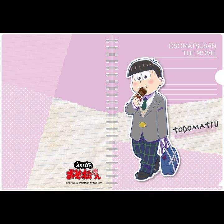 Osomatsu-san The Movie Original Illustration A4 Clear File Todomatsu