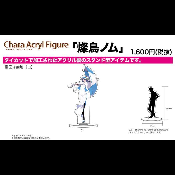 Chara Acrylic Figur Suntory Nomu 01 Suntory Nomu