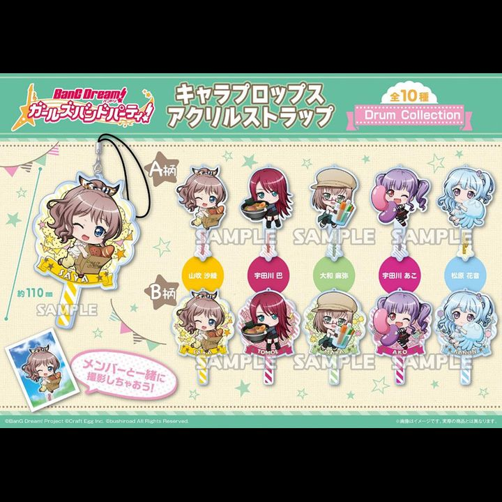 BanG Dream! Girls Band Party! Chara Props Acrylic Strap Drum Collection [SET OF 10]