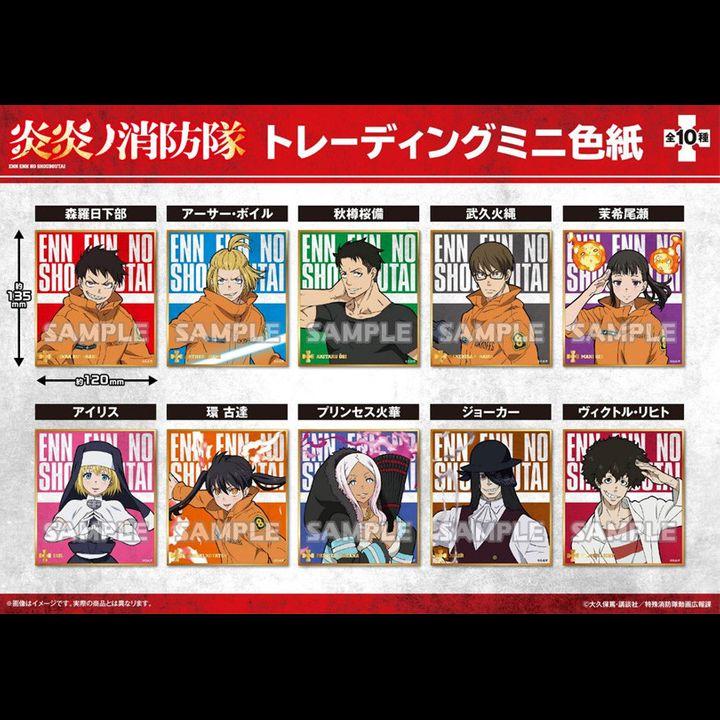 Fire Force Trading Mini Shikishi [SET OF 10]