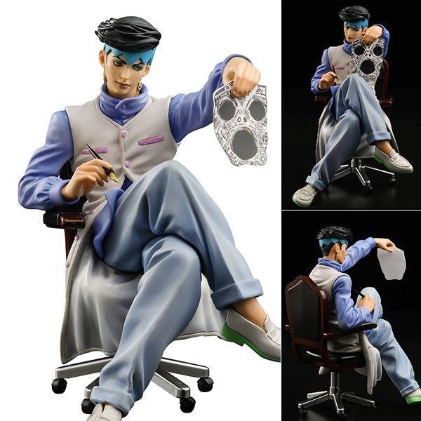 PVC Memo Holder Figure Kishibe Rohan - 2nd Color