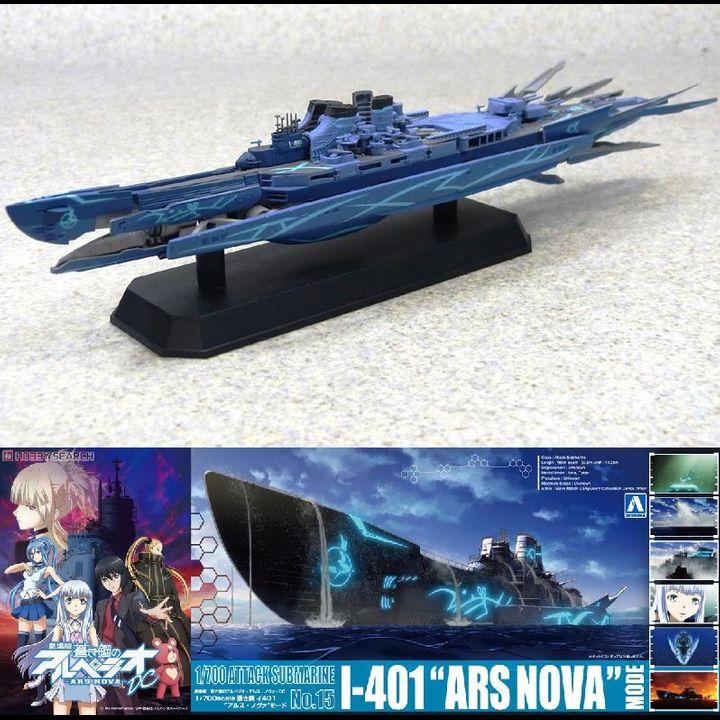 1/700 I-401 Ars Nova Mode Ver.