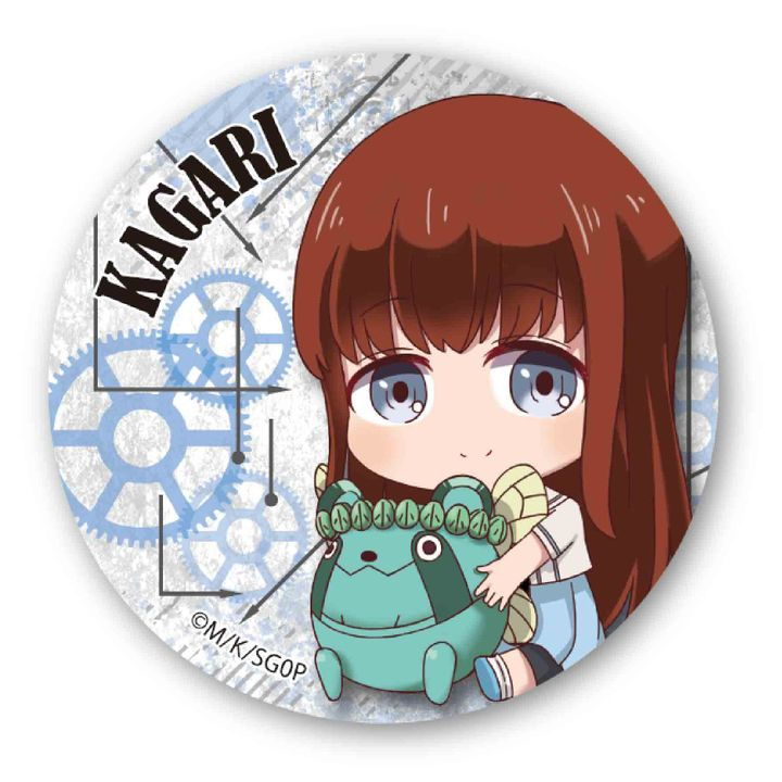 Steins Gate 0 Gyugyutto Can Badge Shiina Kagari Kyou Hobby Shop