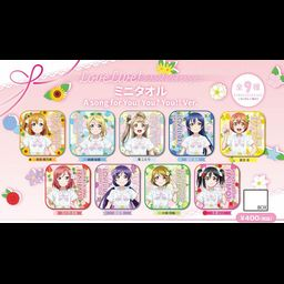 Love Live Mini Towel A Song For You You You Ver Set Of 9 Kyou Hobby Shop
